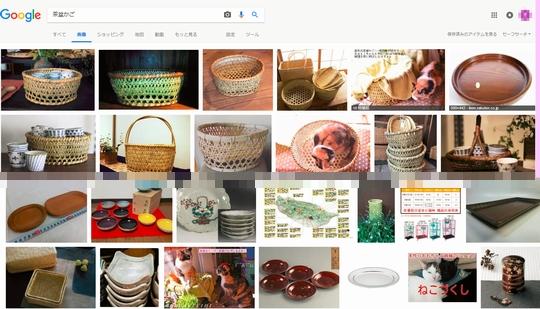 1802_茶盆籠