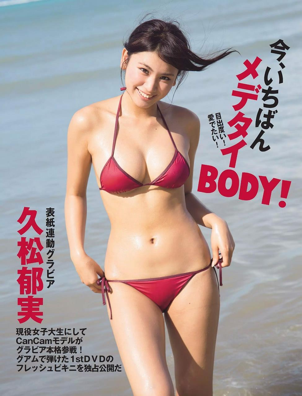 hisamatsu_ikumi059.jpg