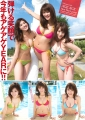 iwasaki_nami076.jpg