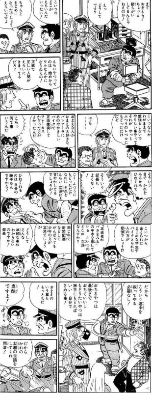 mangasakushaakimotoosamu15.jpg