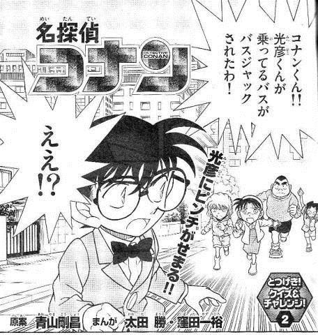 mangasakushaaoyama04.jpg