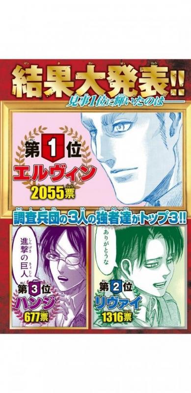 mangasakushaisayama004.jpg