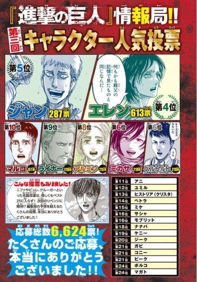 mangasakushaisayama005.jpg