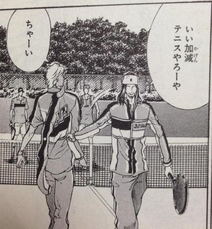 mangasakushakonomi183.jpg