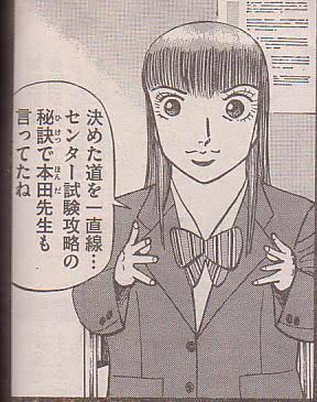 mangasakushamitanorihusa01.jpg