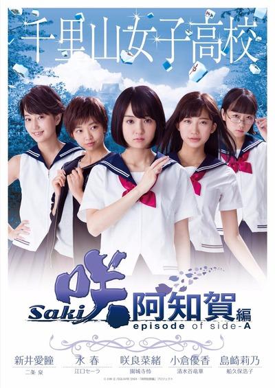 mangasakushasaki2428.jpg
