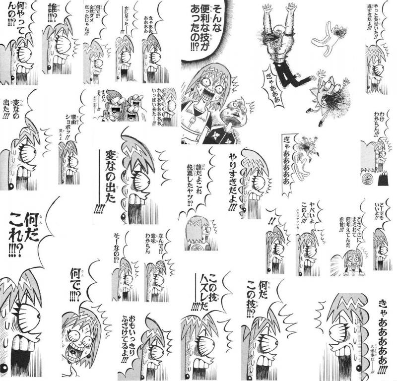 mangasakushasawai02.jpg