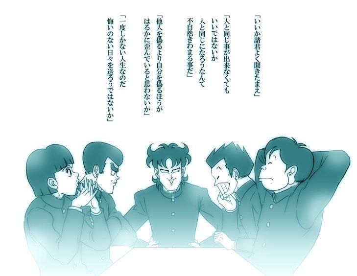 mangasakushashinzawa31.jpg