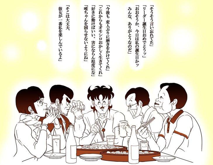 mangasakushashinzawa32.jpg