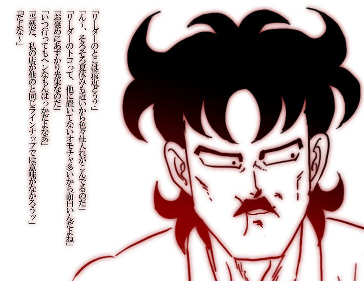 mangasakushashinzawa33.jpg