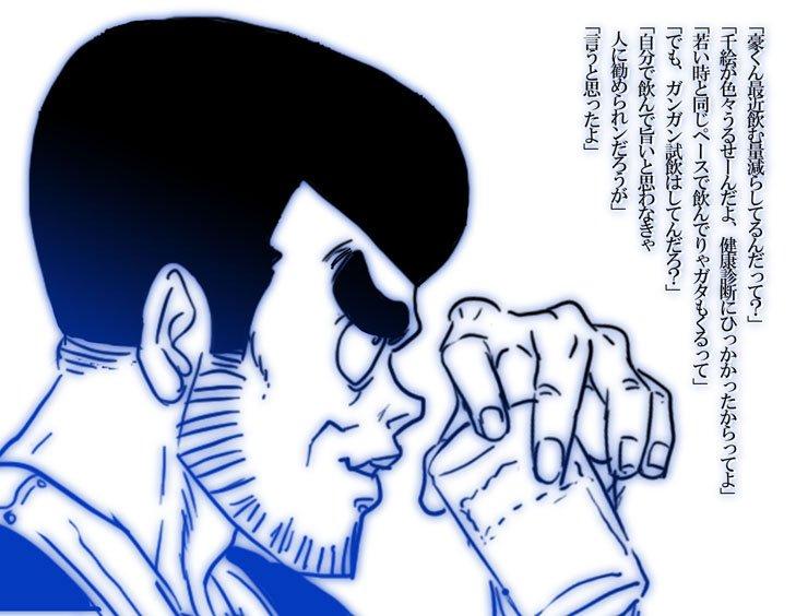 mangasakushashinzawa34.jpg