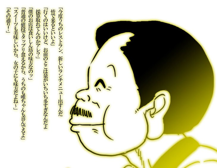 mangasakushashinzawa36.jpg