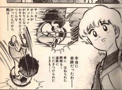 mangasakushatakahashiyouichi187_compressed.jpg