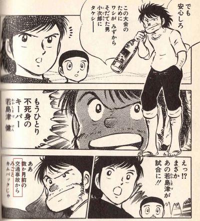 mangasakushatakahashiyouichi188_compressed.jpg