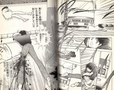 mangasakushatakahashiyouichi189_compressed.jpg