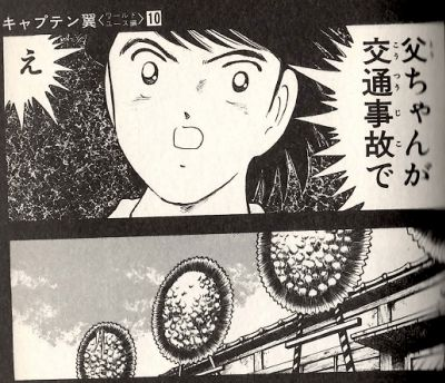 mangasakushatakahashiyouichi190_compressed.jpg