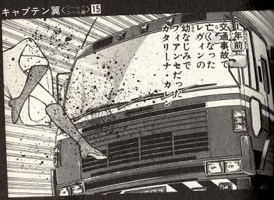 mangasakushatakahashiyouichi191_compressed.jpg