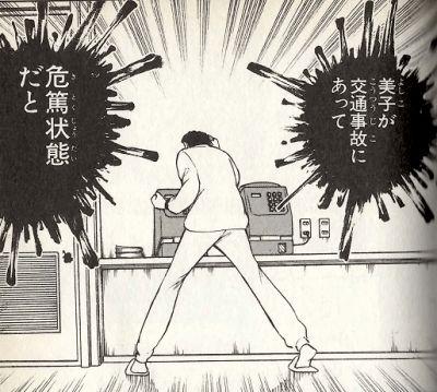 mangasakushatakahashiyouichi192_compressed.jpg