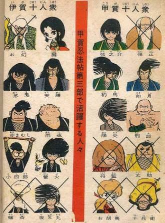 mangasakushayamadahuu04.jpg