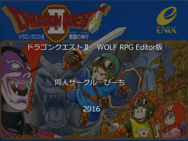 wolfdq272.jpg