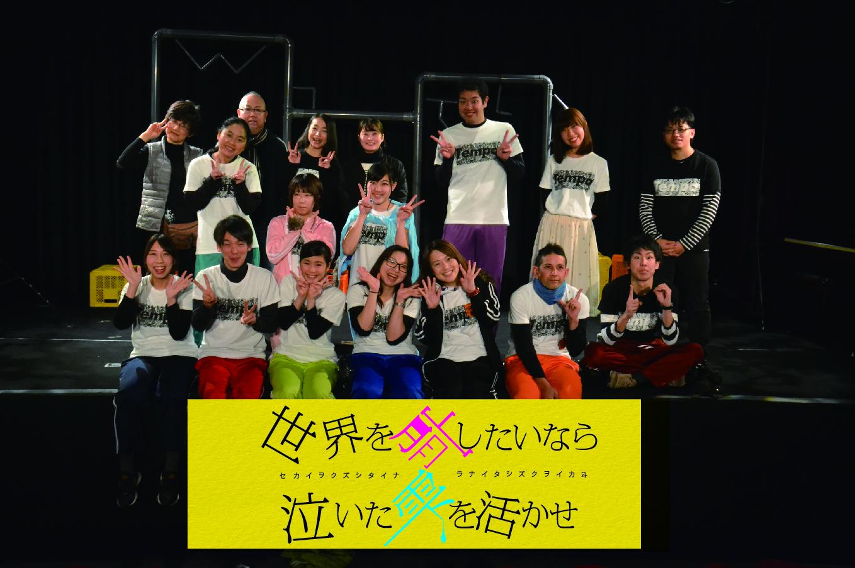 sekai-01-01.jpg