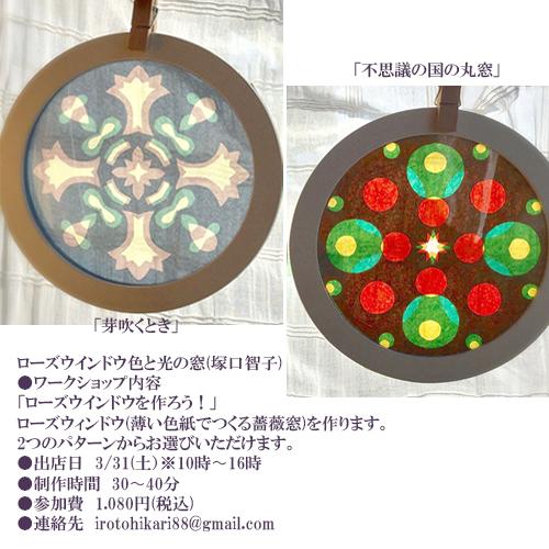 塚口さん500x