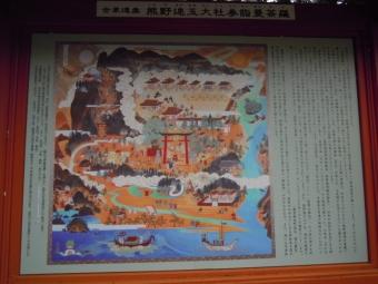 速玉大社図180316