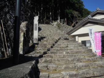 此処から大雲取越熊野古道180317