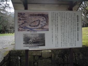 旧社水害前の図180318