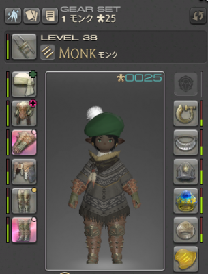 monk1.png