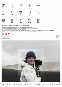 le-film2018310-9.jpg