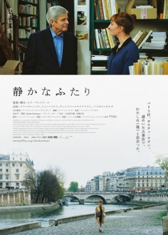 le-film2018317-6.jpg
