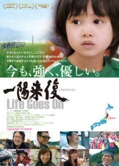 le-film2018324-5.jpg