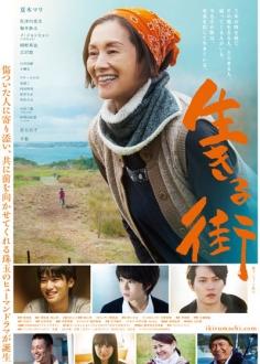 le-film201833-10.jpg