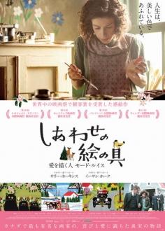 le-film201833-1.jpg