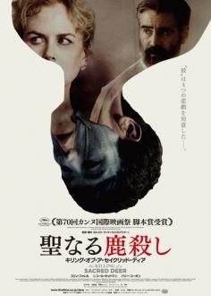 le-film201833-3.jpg