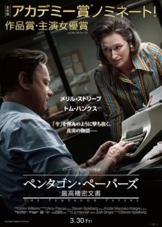 le-film2018330-1.jpg