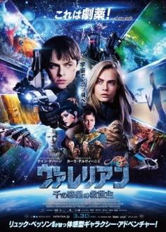le-film2018330-4.jpg
