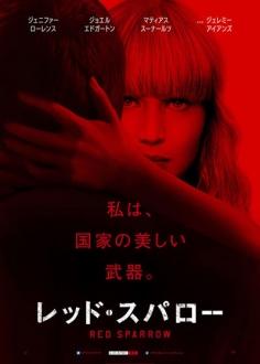 le-film2018330.jpg