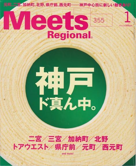 meets20181.jpg