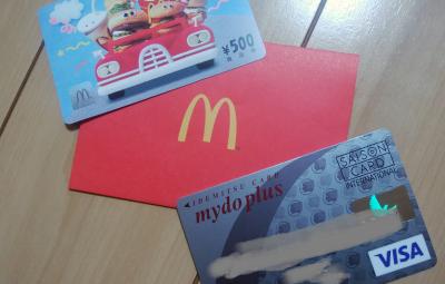出光カードまいどプラスとマックカード