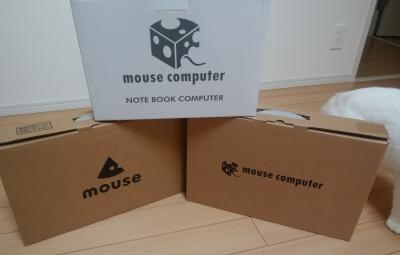 マウスコンピューター 箱