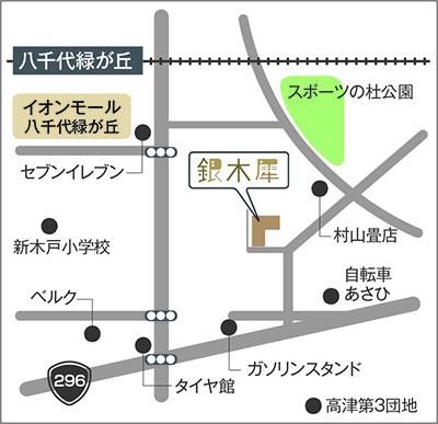 2018.2.銀木犀<八千代>地図