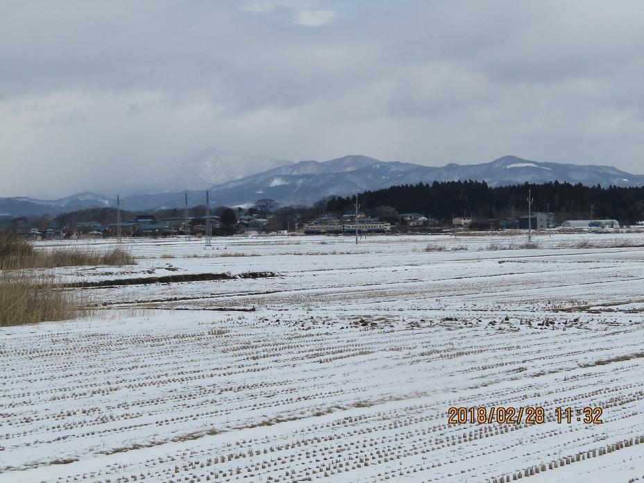 八峰町、ぽんぽこ山