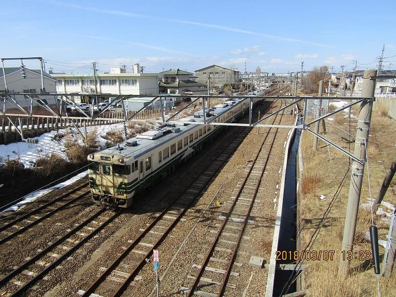 男鹿行きの電車