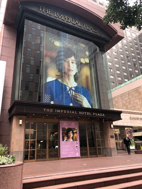 imperial hotel spring ginza antique gallery (2)
