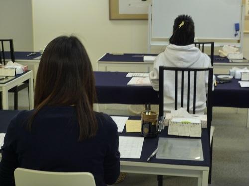 銀座書道教室 東宮たくみ公式ブログ