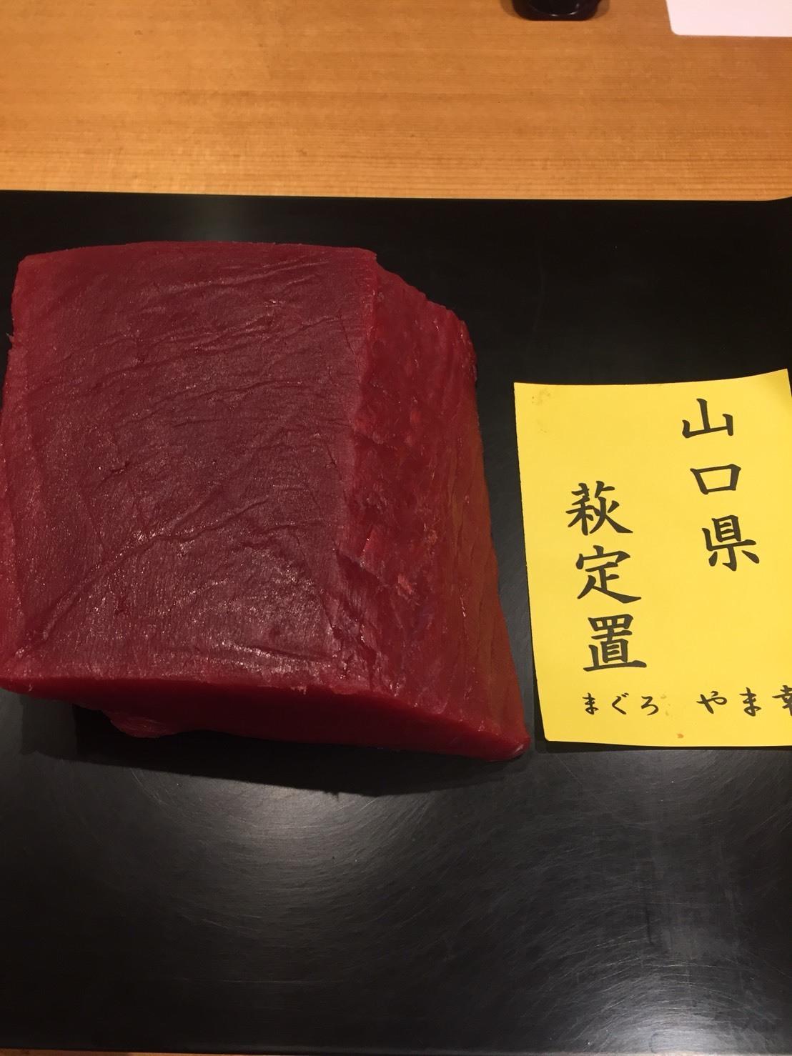 180213honmaguro.jpg