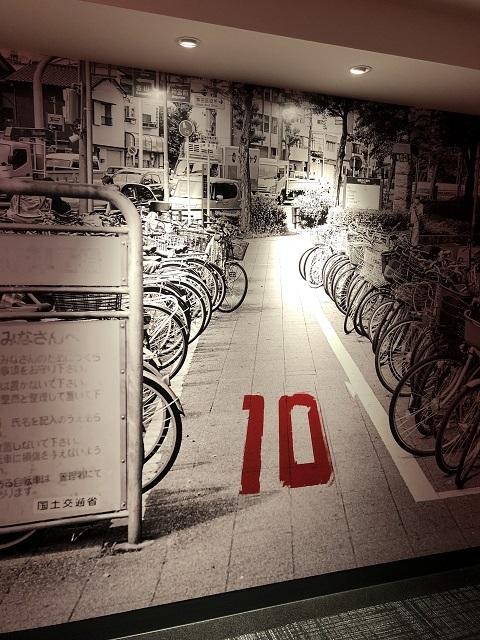 レッドプラネット 名古屋 錦 10階