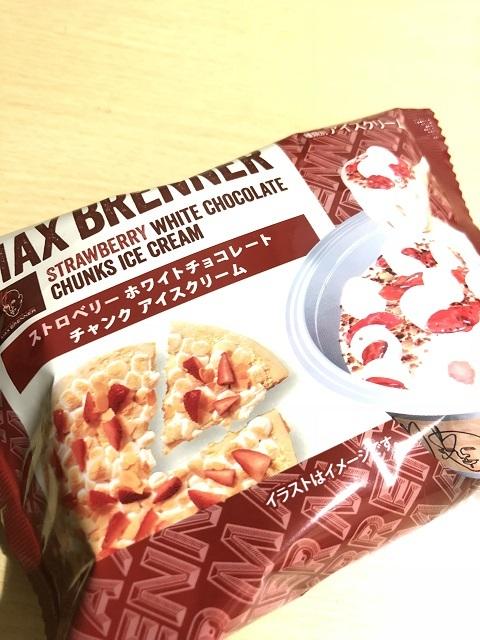 マックスブレナー ストロベリーホワイトチョコレートチャンクアイスクリーム1